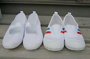 Zapatillas de goma para la escuela, hospitales y algunos restaurantes